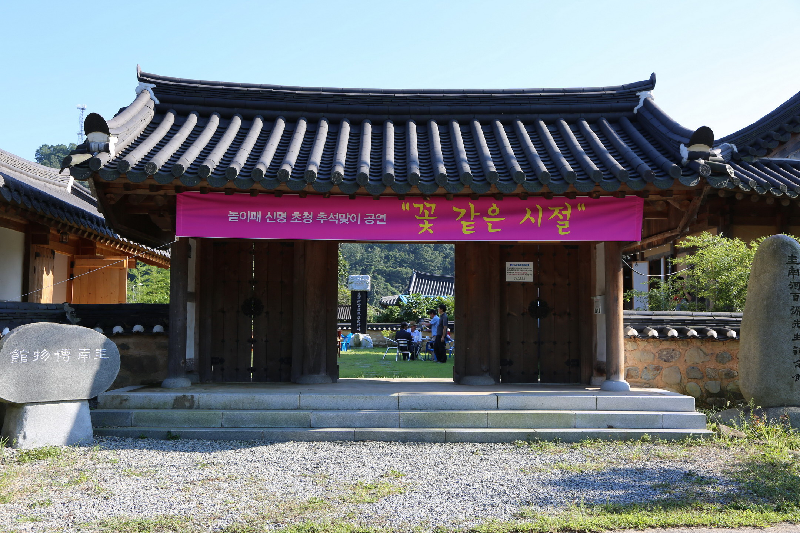 2014-8월-추석-01.JPG